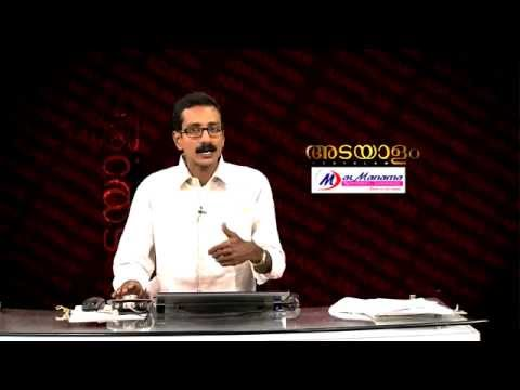 Vizhinjam Port Project-Adayalam