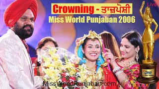 download lagu Crowning Miss World Punjaban 2008  Episode 50 gratis