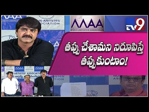 Hero Srikanth, Sivaji Raja get emotional over allegations || MAA Association Press Meet - TV9