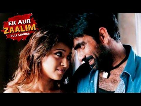 Baaghi  (2016) Hindi Dubbed Full Movie - RaviTeja | Hindi Movies 2016 Full Movie