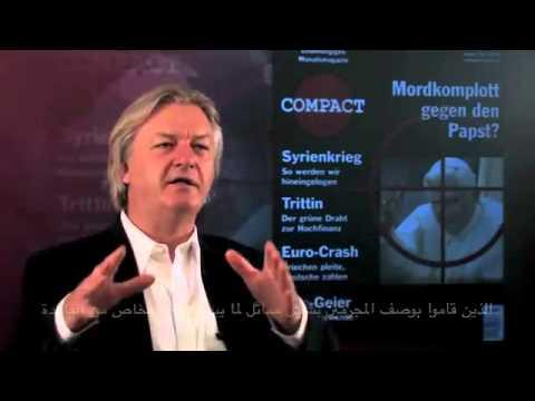 الحرب على سوريا - كيف يتم الكذب علينا Jürgen Elsässer