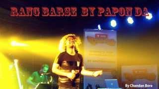 RANG BARSE BY PAPON DA. (4K video)