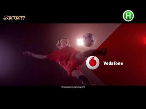 Песню з реклами vodafone