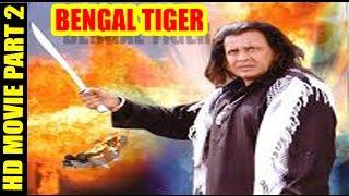 BENGAL TIGER   2001   PART 2   HINDI MOVIE   Mithun Chakraborty