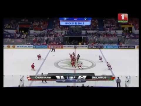 Хоккей 05 05 2015 Чемпионат мира 2015  Дания -Беларусь 1-5