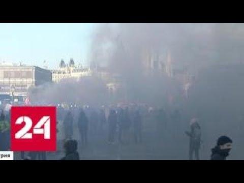 Жители Вены вышли на митинг против нового правительства - Россия 24