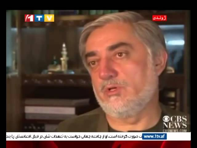 1TV Afghanistan Pashto News 14.08.2014 ???? ??????