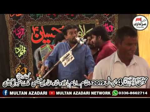 Zakir Sajjad Hussain Bhurari  I Majlis 4 April 2019 | Qasiday And Masiab