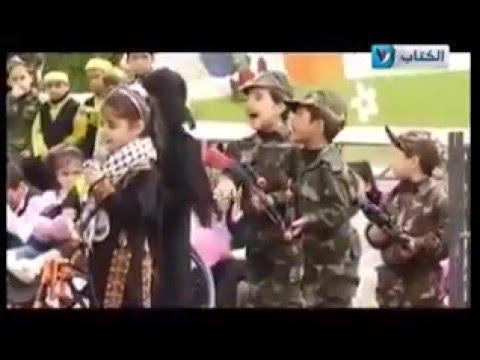 Gaza Strip children's play