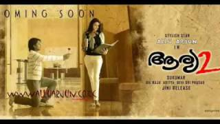 Arya 2 - Malayalam Movie Aarya 2.mp4
