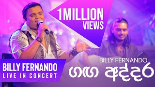 Ganga Addara - Billy Fernando live in Concert 2012
