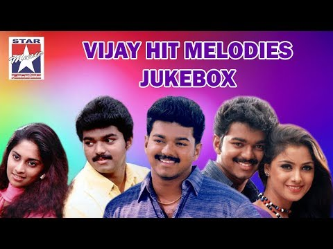 Vijay Hit Melody Jukebox | Superhit Melody Songs From Vijay Blockbuster Movies