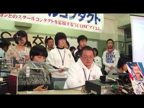 ARISS ham radio contact with Hirano branch of Kobe Youth Nurturing Council, Kobe-city