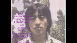 IN MEMORY OF KOU (KUB) XIONG-LEGENDARY HMONG SINGER-kou xiong collections of songs