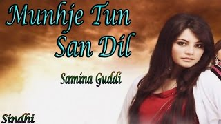 Samina Guddi - Munhje Tun San Dil