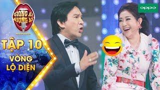 Giọng ải giọng ai 3|Tập 10 vòng lộ diện: Thoại Mỹ cười ra nước mắt với sự hài hước của Kim Tử Long