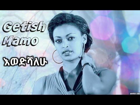 Getish Mamo - Ewedishalehu እወድሻለሁ - New Ethiopian Music 2016 (Official Video)