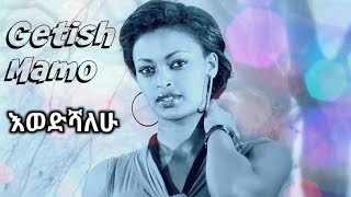 Getish Mamo - Ewedishalehu  - New Ethiopian Music 2016 (Official Video)