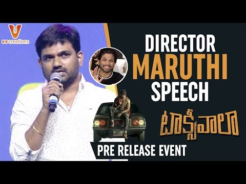 Allu Arjun is the Pride of Tollywood says Maruthi | Taxiwaala Pre Release Event | Vijay Deverakonda