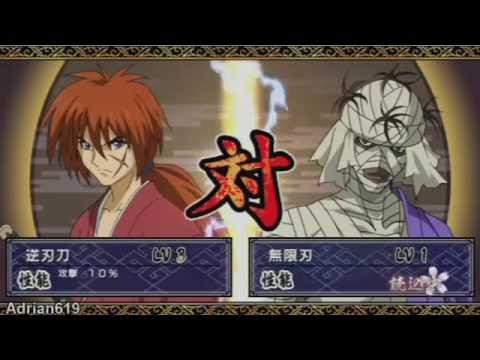 Rurouni Kenshin - Meiji Kenkaku Romantan Saisen   Himura Kenshin VS Makoto Shishio   PSP Gameplay