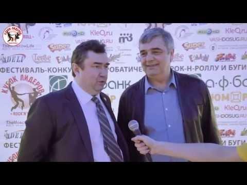 Кубок Лидеров. Иван Юдин, Иван Сбитнев, Евгений Шаронов. Интервью.