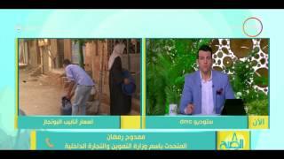 بالفيديو.. التموين عن غلاء أسعار أسطوانات البوتاجاز: السريحة السبب