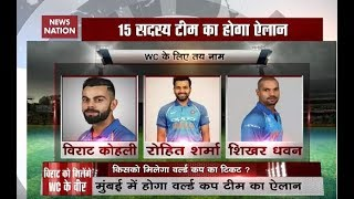 Stadium: Is it the best possible Indian squad for ICC Cricket World Cup 2019?