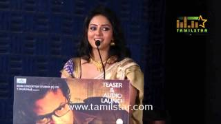 Adhibar Movie Press Meet Part 1
