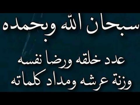 khalid al jalil خالد الجليل ,,الحجر