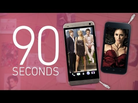 HTC, Xbox One, and Amazon Worlds - 90 Seconds on The Verge