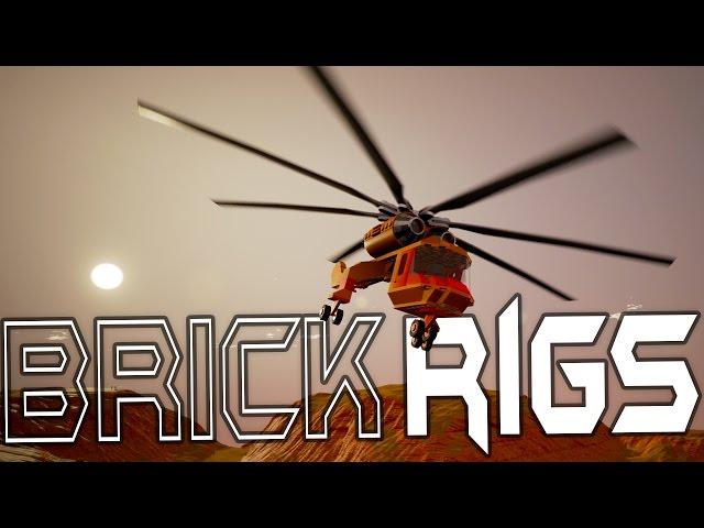 Руководство запуска: Brick Rigs по сети