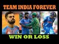 Win or Loss Team India Forever  Heart Touching & Emotional Video  ChampionsTrophy 2017 Final