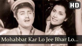download lagu Mohabbat Kar Lo Jee Bhar  - Aar Paar gratis