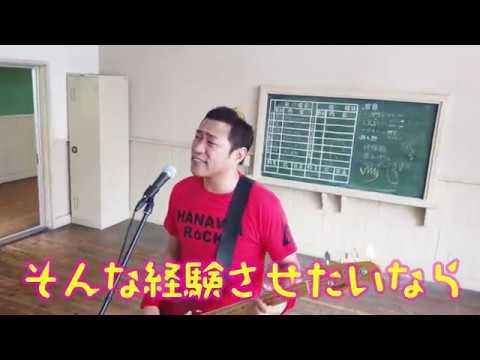 「愛知高原・奥三河の唄」スペシャル動画