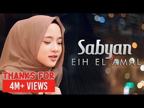 Download  Eih El Amal - Cover by Nissa Gratis, download lagu terbaru
