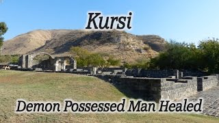 Video: Demon possessed man healed (Kursi) - HolyLandSite