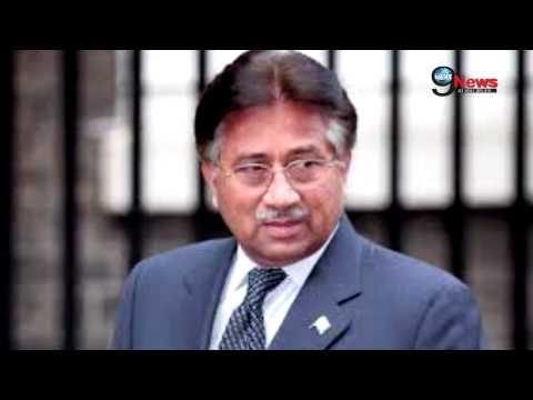 मुशर्रफ के गैर जमानती वॉरंट पर पाकिस्तान की अदालत ने लगायी रोक | Non-Bailable Warrant Suspended