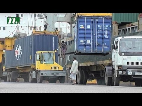 Businessmen are reluctant to use pangaon port of keraniganj | News & Current Affairs
