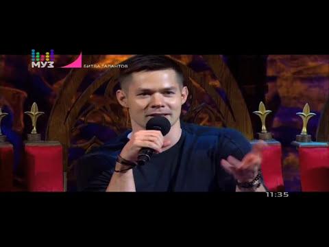 Битва талантов 2017 на МузТВ 1