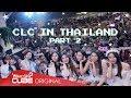 """손(SORN) - """"PRODUSORN Diary"""" 007 :  CLC IN THAILAND (Part 2)"""