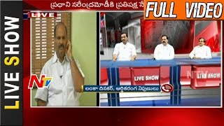 war-of-words-between-tdp-and-ysrcp-over-black-money-issue-live-show-full-ntv