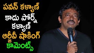 Ram Gopal Varma Sensational Tweet On Pawan Kalyan | Latest Telugu Movie News