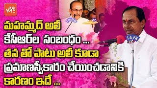 Reasons Behind Mahmood Ali Swearing In With CM KCR | KTR | TRS | Telangana News