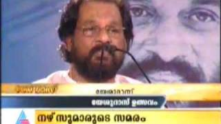 Dr.KJ Yesudas really crying..just see it. fifty years of ever green singing