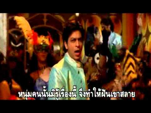 Thaisub Om Shanti Om Film In 2007 Dastaan