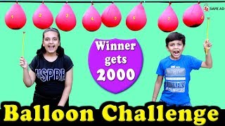 Don't choose wrong BALLOON CHALLENGE #Funny Types of kids in playground Aayu and Pihu Show
