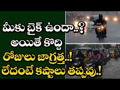 Be careful with Bikes | Overflowing sewage on road poses Traffic | VTube Telugu