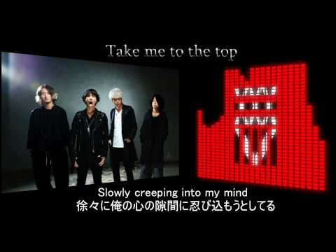One Ok Rock - Take Me To The Top