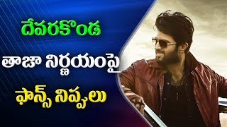 Vijay Devarakonda Limits To Release Only One Movie Per Year