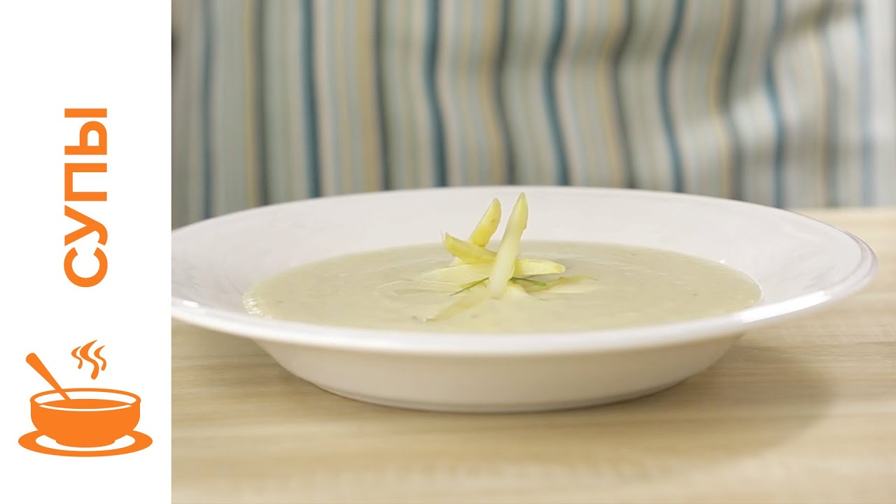 Блюда из белой спаржи рецепты
